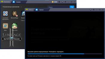 BlueStacks на Русском скачать для Windows